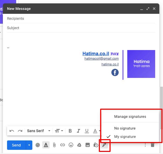 בחירת חתימה לשימוש בGmail